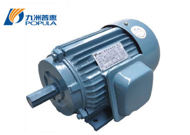 YSF/A80-4-0.75 Small Ac Electric Motors For Negative Pressure Air Fan