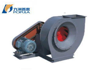 Steel 60HZ Industrial Centrifugal Fan , High Pressure Centrifugal Air Blower