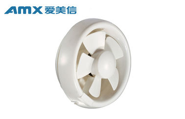 Household Wall Mounted Ventilation Fan 4 Inch Waterproof With Round Shaped