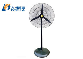 Stand Up Commercial Electric Fan Large Volume Air Cooling For Building