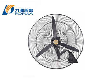 Industrial Large Wall Mount Oscillating Fan 220V/380V With Three Speed