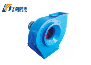 AMX Industrial Exhaust Fan , Forward Curved Centrifugal Blower Customized