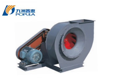 Material Transport Forward Curved Centrifugal Fan High Air Volume High Pressure