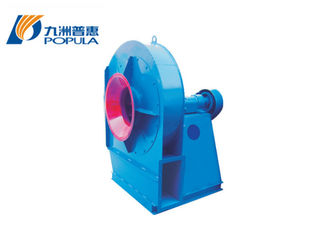 Large Industrial Centrifugal Fan High Efficiency For 0.5~35t/H Industries Boiler