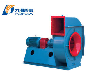50HZ High Temperature Centrifugal Fan CCC Approved For Mining Enterprises